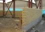پاورپوینت مبحث هشتم مقررات ملی ساختمان طرح و اجرای ساختمان