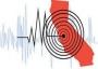 پاورپوینت زمین شناسی مهندسی زمین لرزه Earthquak