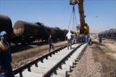 پاورپوینت اصول مهندسی راه آهن Fundamentals of R