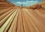 پاورپوینت زمین شناسی مهندسی ساختمان های زمین شناسی